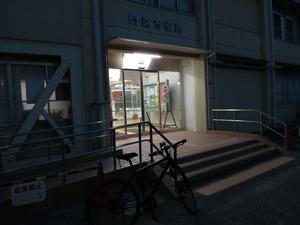 20161218j.jpg